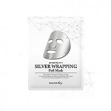 [SecretKey] Silver Wrapping Foil Mask_5P 包裝鋁箔面膜