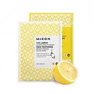 [Mizon] 維他命碳酸檸檬起泡粉
