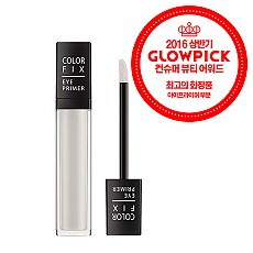 [Missha] Color Fix Eye Primer