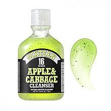 [Chosungah16]蔬菜排毒 洗面乳 蘋果&甘藍