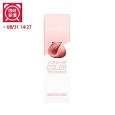 [APRIL SKIN] *Time Deal*  速效亮彩着色护发素 Peach Pink