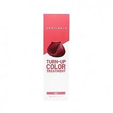 [APRIL SKIN] 速效亮彩着色护发素 Red