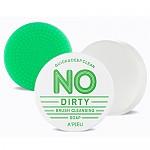[A'PIEU] No Dirty Brush Cleansing Soap
