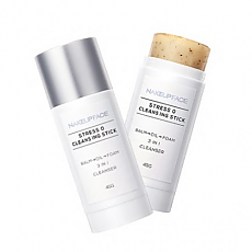 [Nakeup Face] Stress Zero Cleansing Stick