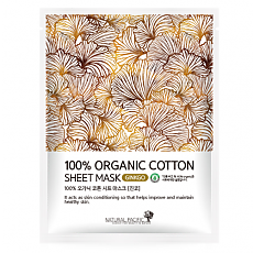 [Natural Pacific] 100% Organic Cotton Sheet Mask #Ginkgo 6EA