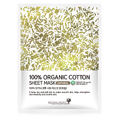 [Natural Pacific] 100% Organic Cotton Sheet Mask #Oatmeal 6EA