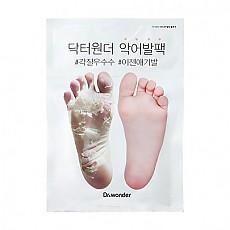 [Dr.Wonder] 鱷魚去死皮腳膜