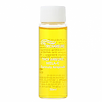 [Troiareuke]黄色处方安瓶  Mela-C Formula Ampoule (Yellow) 20ml