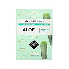 [Etude house] 0.2mm毫米空氣感植物水果面膜貼 (Aloe蘆薈)