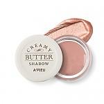 [A'PIEU] Creamy Butter Shadow #02 (Ginger Rose)